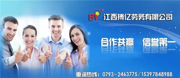 BaiduHi_2019-2-27_8-25-53.jpg