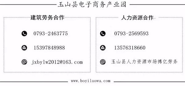BaiduHi_2019-2-27_8-28-1.jpg