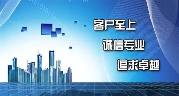 BaiduHi_2019-2-27_8-28-14.jpg
