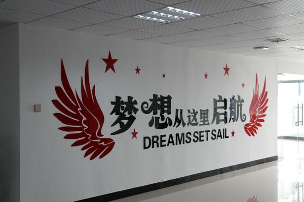 上海分公司.jpg